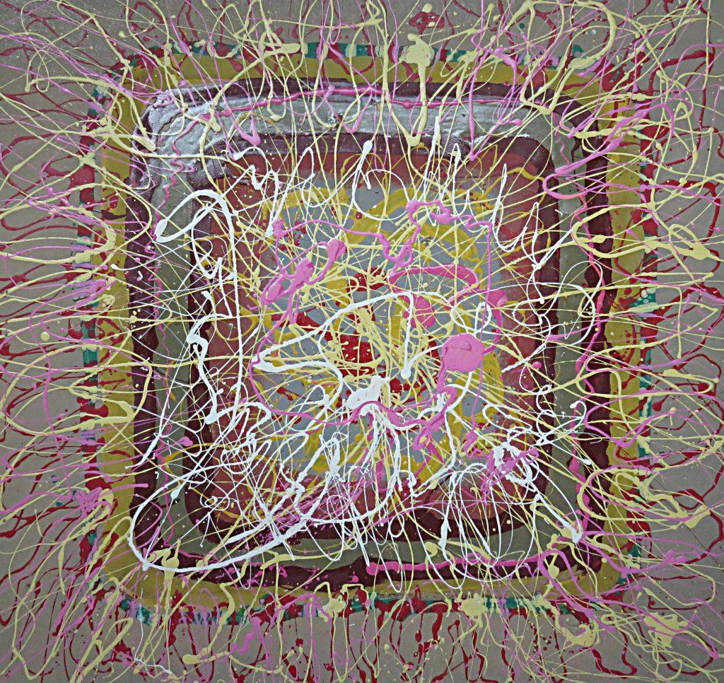 Иван Агеев. Цветочное окно. 122х122 см. Холст. Масло.